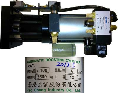 Hao Cheng Pneumatic Cylinder Intensifier For 710