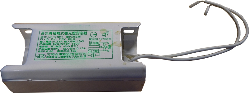 Fluorescent Worklight Ballast Unit For XL1100 151.1cm Long