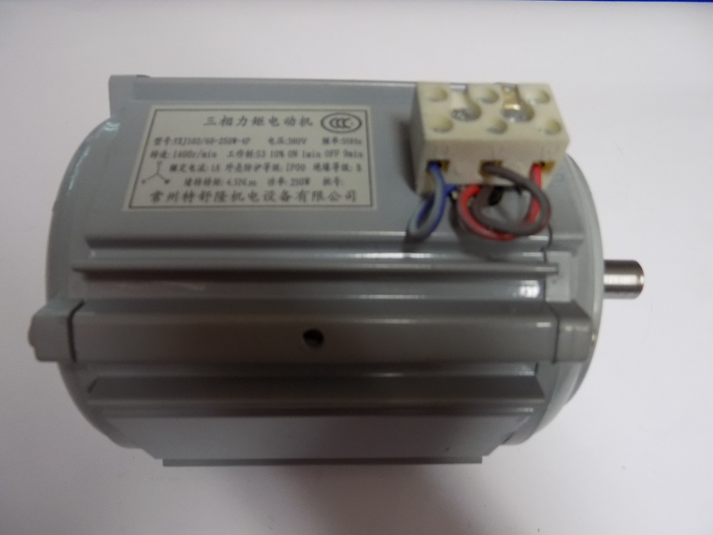 "Turret Motor For 4 Tool Auto Indexer - 2"" Inch VER  XL1100"
