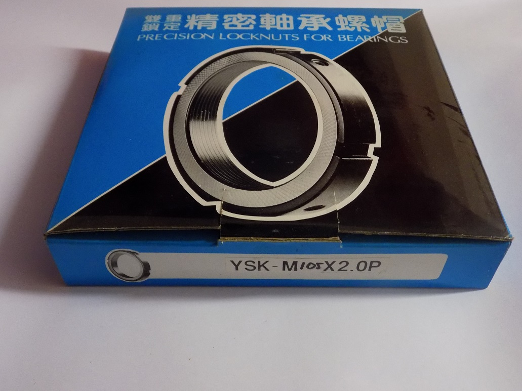 Locknut In Spindle Drive Assy On Pro 420 Ysam 105*2.0