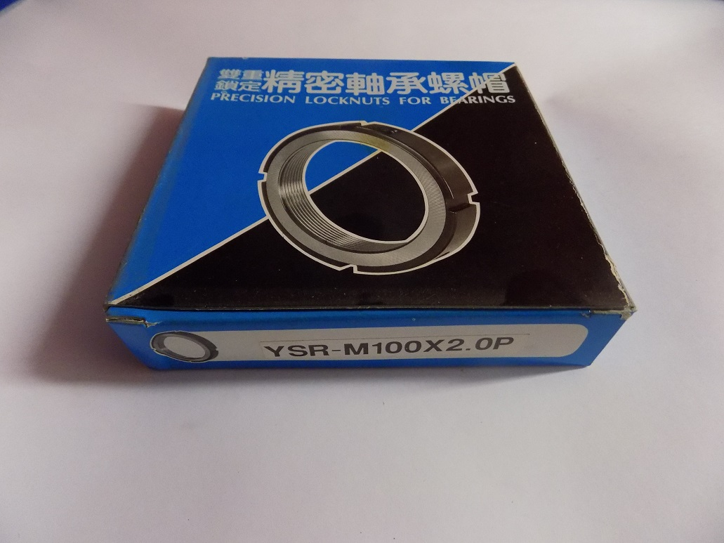 Locknut (Ground) Ysfm 100*2.0 In Spindle Drive Assy Pro 420