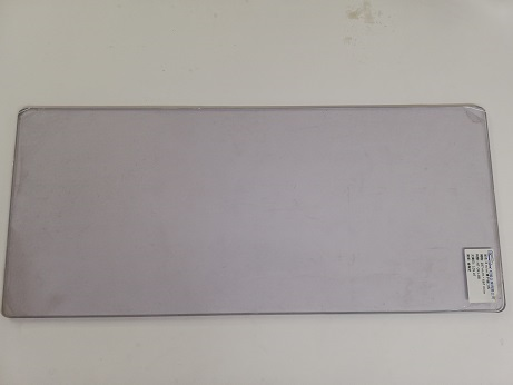 Window Polycarbonate 667 x 287 6mm For Table Guard SMX 4000
