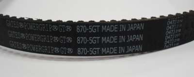 Pair of Spindle Belts for 710 VMC, 870 5GT