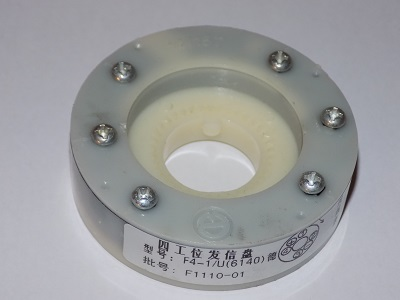 """Proximity Ring Switch 1"""" For 4 Tool Indexer"""