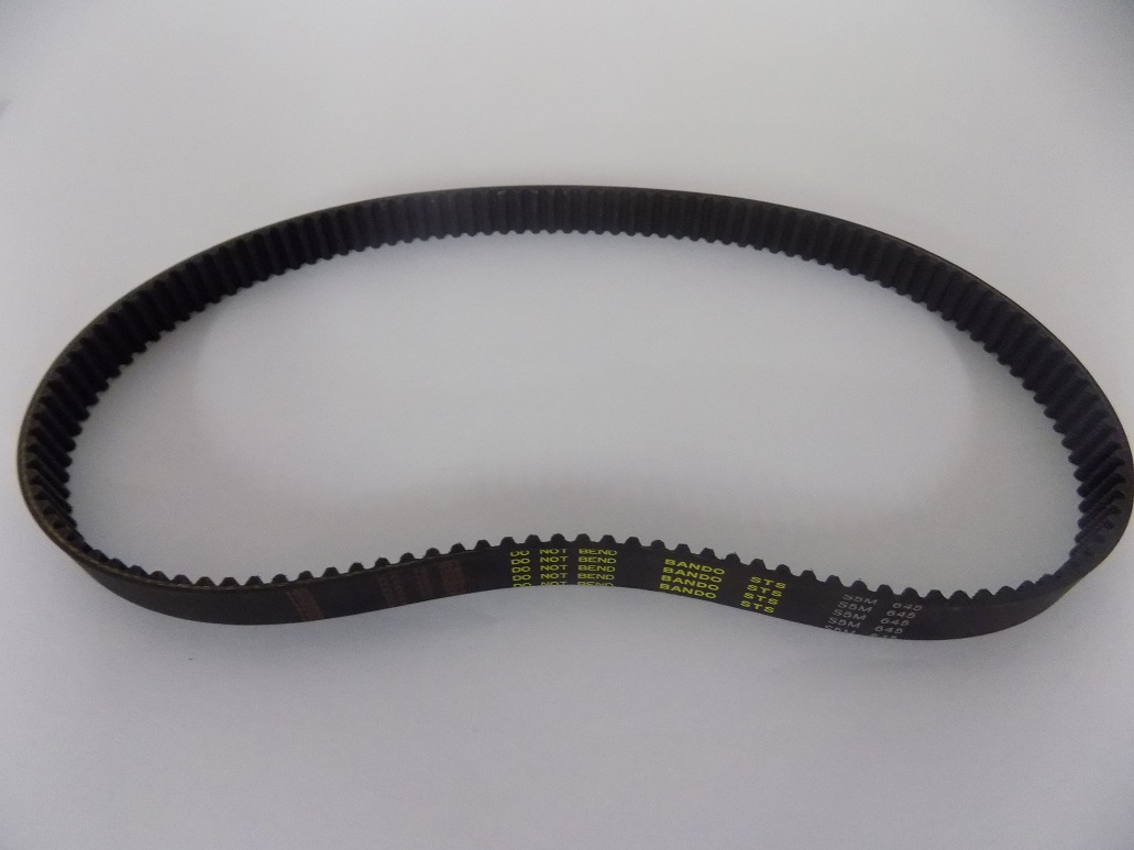 Timing Belt 645 5M 15 for DPM 4000 / 5000