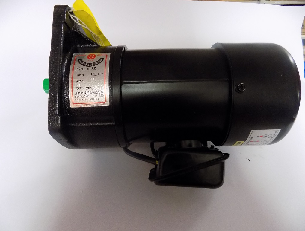 Tool Arm Rotation Motor 1/2 HP For Vulcan 24 ATC Also MM 560